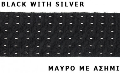 ELASTIC DECORATIVE BLACK WITH SILVER METAL YARN